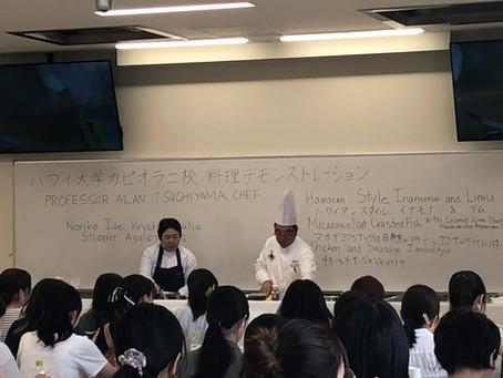 6月8日(土) 福岡の中村学園大学の講義で、弊社の取り扱っているハワイ産シーアスパラガスが使われました!