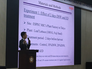 Event : Presentation at DOWAS in South Korea