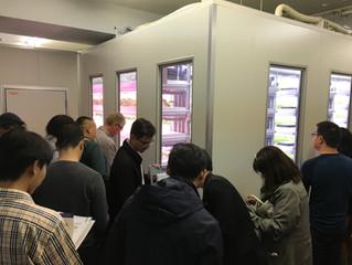Our farm : Japanese Indoor Vertical Farm Tour