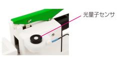 光合成センサ取付ブラケット