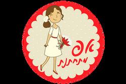 לוגו למסיבת הרווקות של אפרת