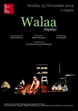 Walaa (Loyalty)
