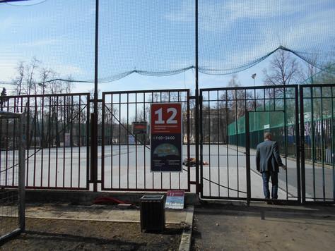 Ремонт ограждений площадки №12 в Лужниках