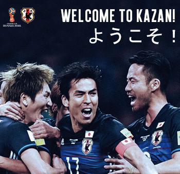 Сборная Японии прибыла на базу ФК «Рубин»