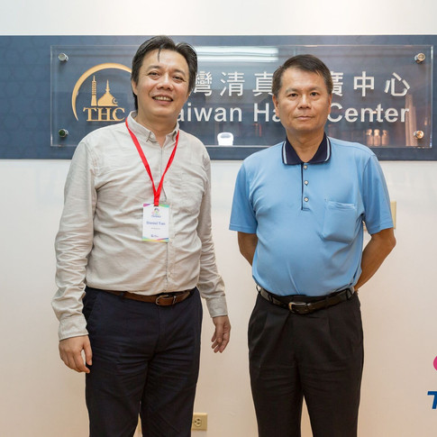 Taiwan Halal Center