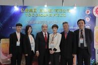 Suzhou Trade and Innovation Event