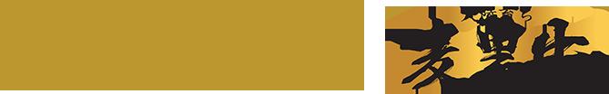Tender Valley Angus Beef by JBS Australia