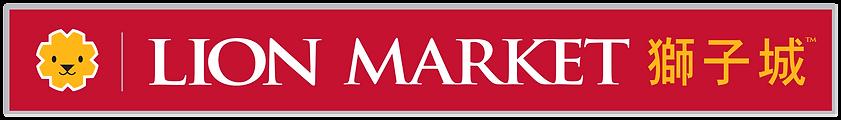 Lion Supermarket Logo