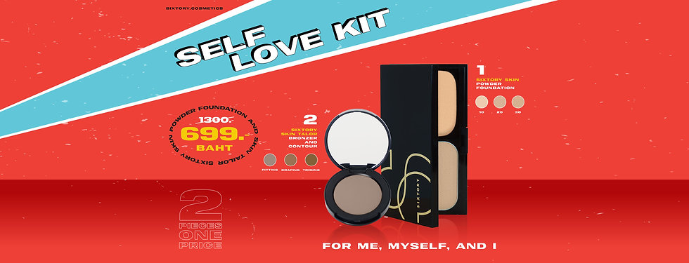 SELF-LOVE-KIT-Promote_Banner-Website.jpg
