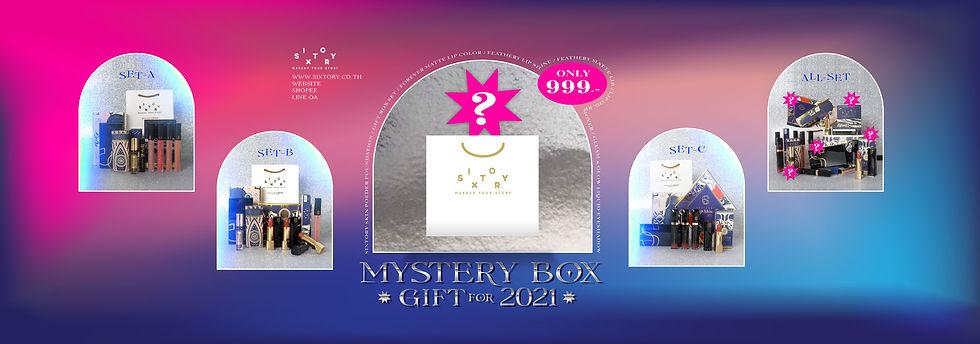 Mystery-box-sixtroy_Banner-Web.jpg