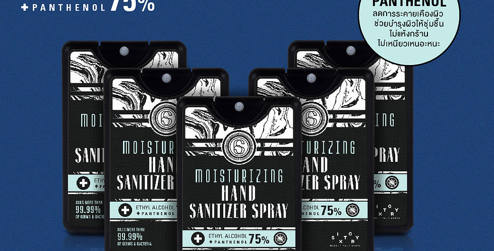 MOISTURIZING HAND SANITIZER SPRAY SET 5 PIECE