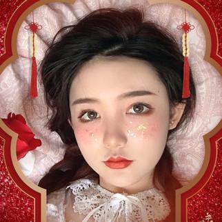 Chinese new year No 21