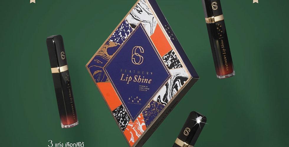 Customizable Lip Shine Gift Set!