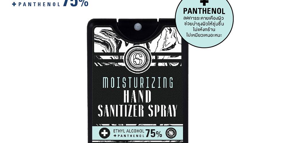 MOISTURIZING HAND SANITIZER SPRAY