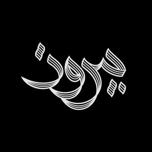 logos-for-all28.jpg