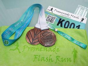 runners pack.jpg