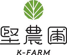 K-Farm_logo_final-1.jpg