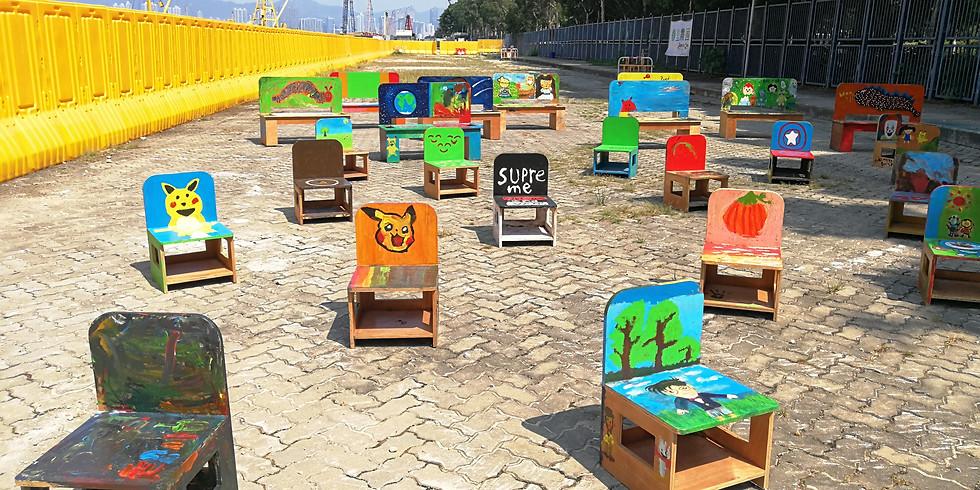 手繪小木椅展 Hand-Painted Chairs Show