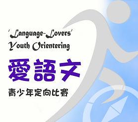 LANGO1718-web-iconN.jpg
