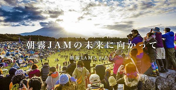 message-jams2021_edited.jpg