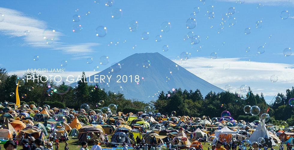 top-photo2018.jpg