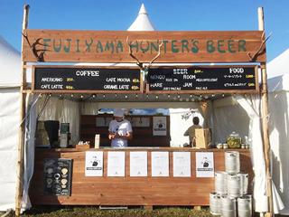 21-fujiyama_hunters_beer.png