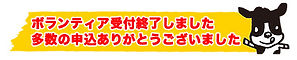 touroku-kanryo.jpg