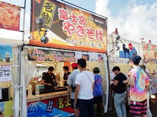 07-yuguchi.png