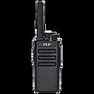 Radios de Comunicación UHF y VHF