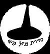 לוגו סדרה עגול_לעמוד הבית.png