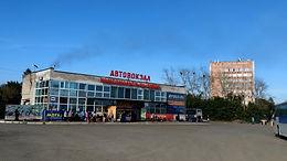 Комсомольск -на-Амуре