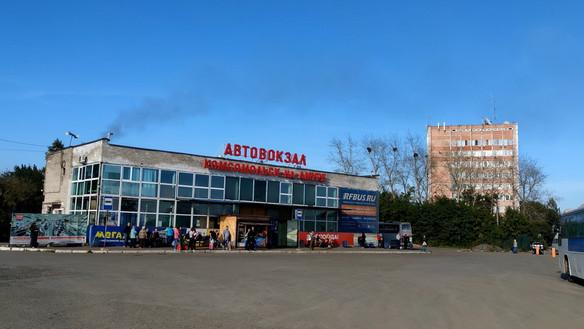 av-komsomolsk-01jpg