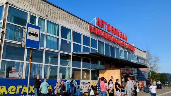 av-komsomolsk-02jpg