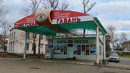 Еленинград (Ванино-Совгавань)