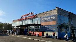 Гостиница в Комсомольске