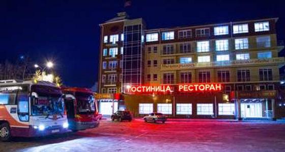 Гостиничный комплекс «Пять Звёзд»