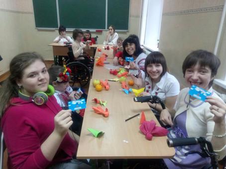 Майстер класи для дітей з обмеженими можливостями
