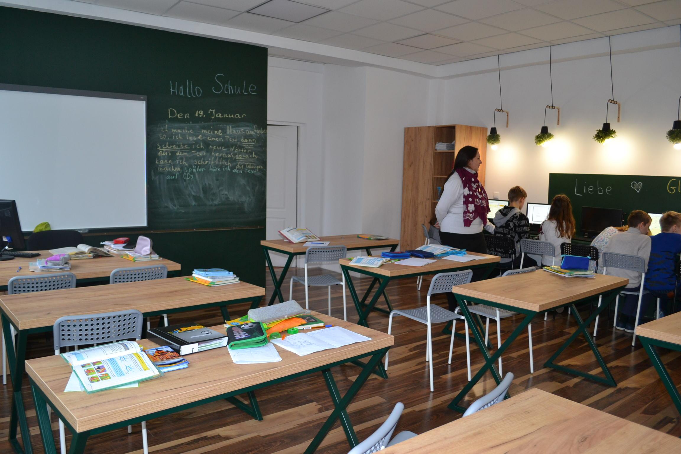 Кабінет німецької мови