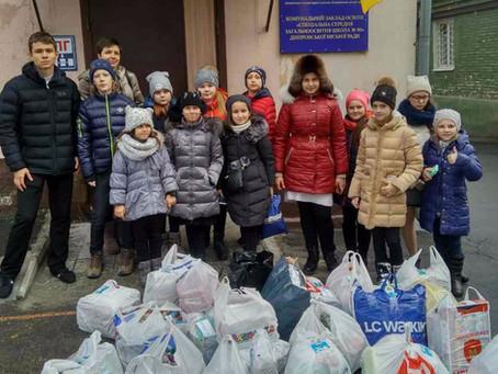 Допомога дітям спеціалізованої школи № 90