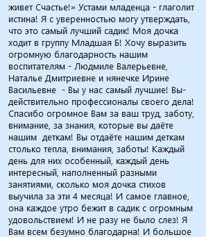 Ольга Галась