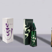 parfumerie bio haut de gamme
