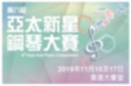 PN21_Cover.jpg