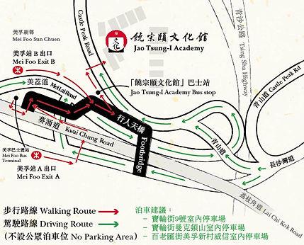 map-carpark-29-8-2016-chi.jpg