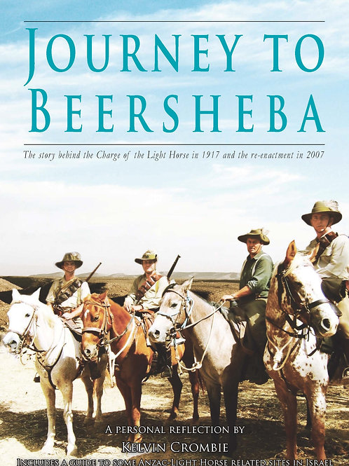 Journey to Beersheba: