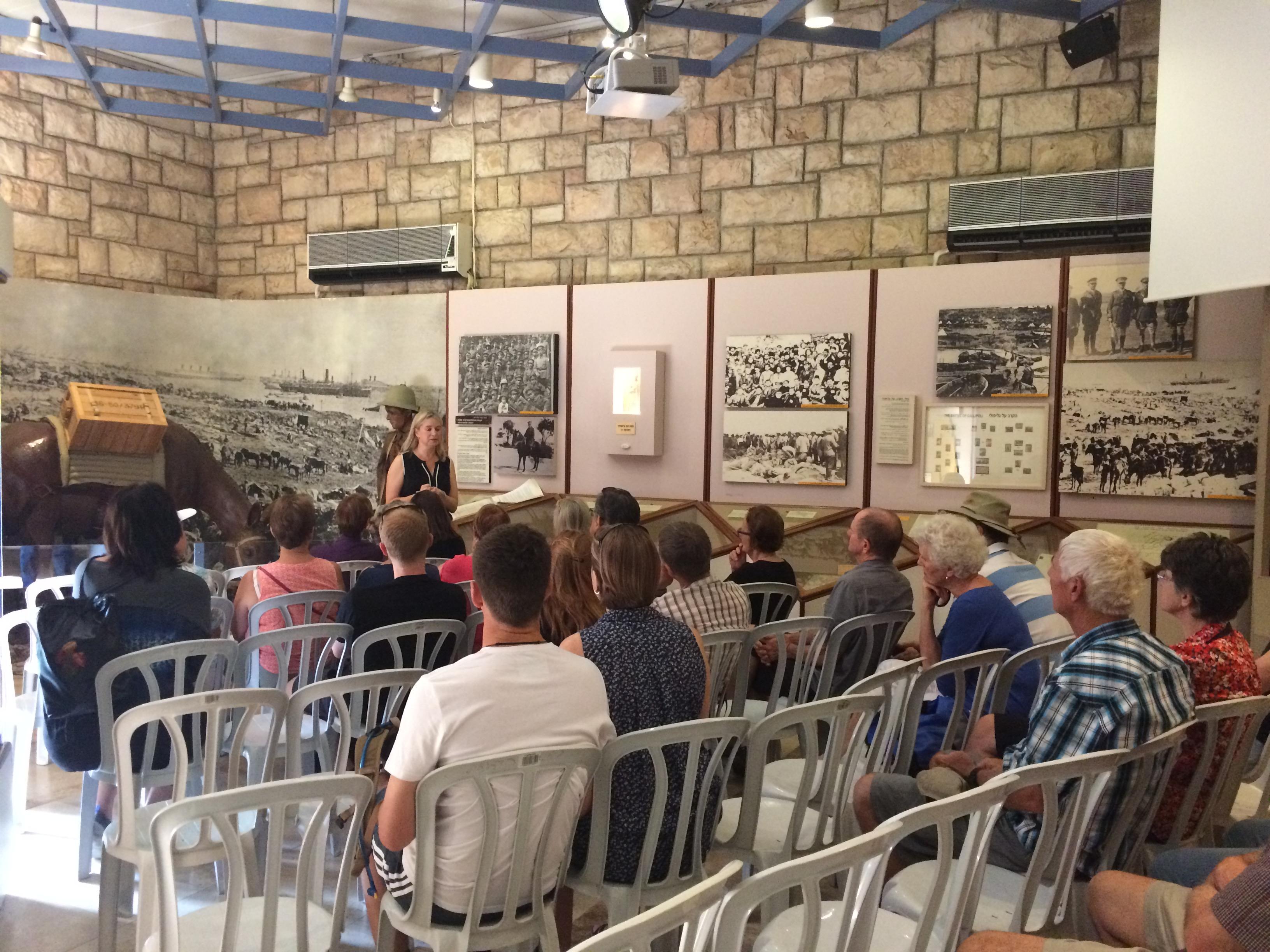 Beit Hagdudim Museum