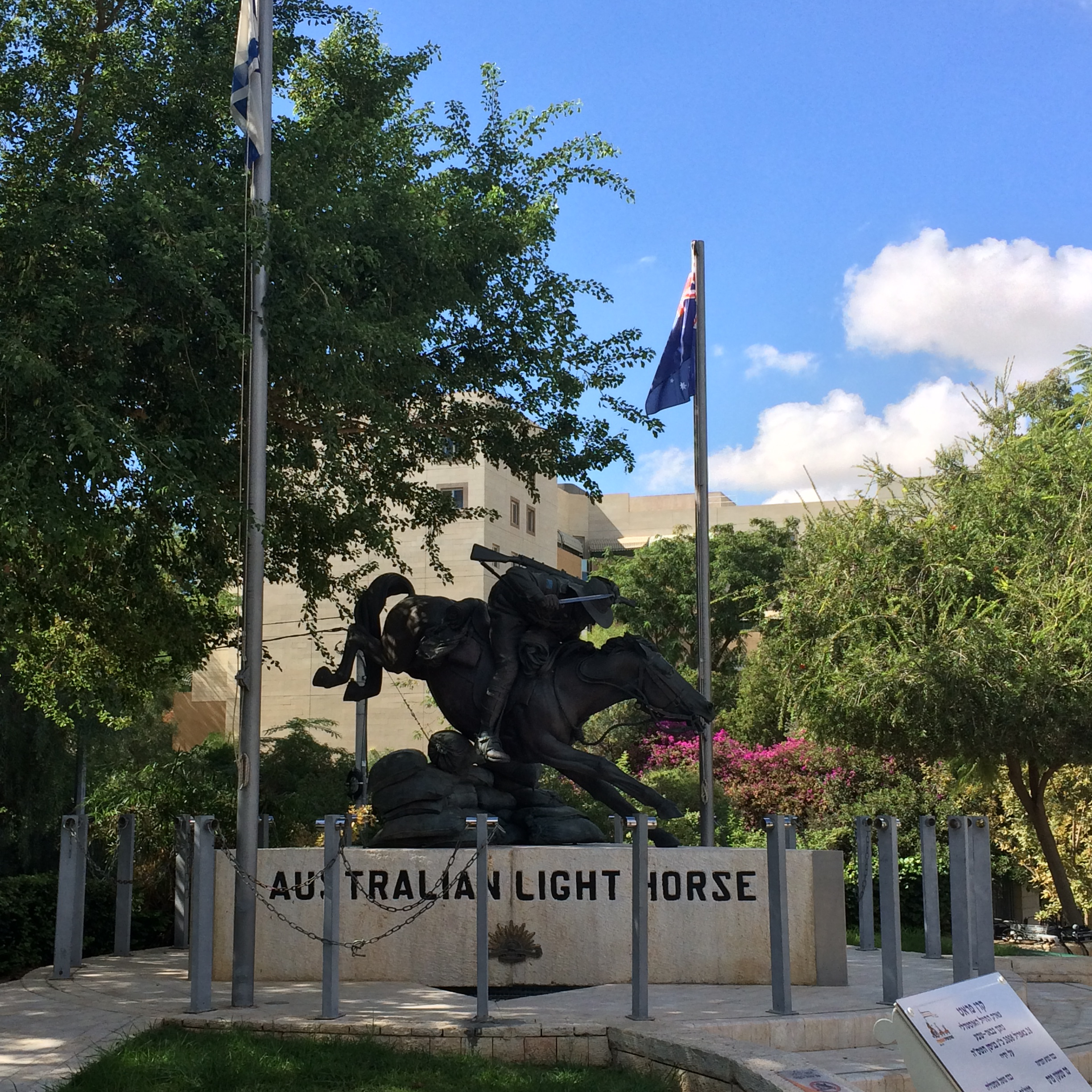 The Park of the Australian Soldier