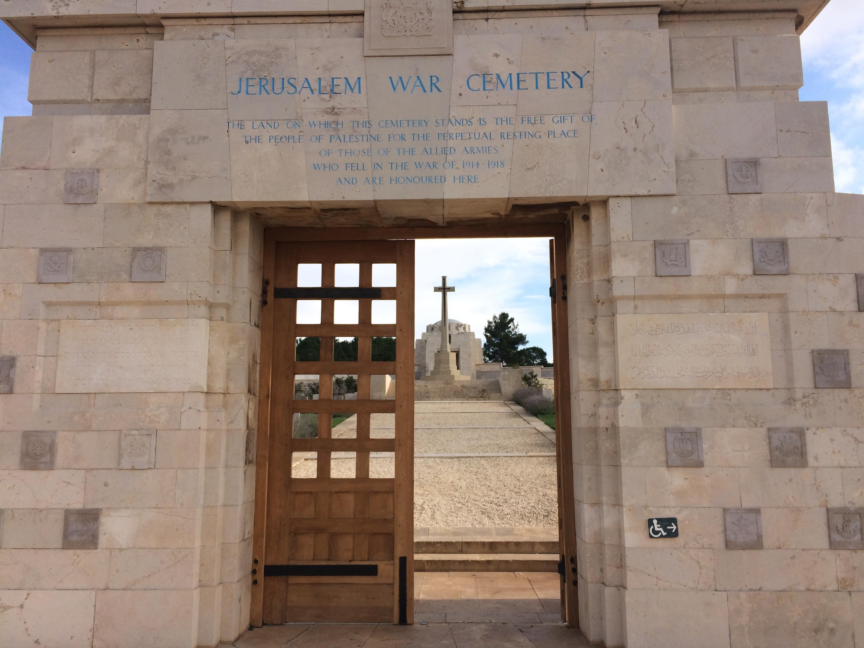 Commonwealth Cemetery in Jerusalem