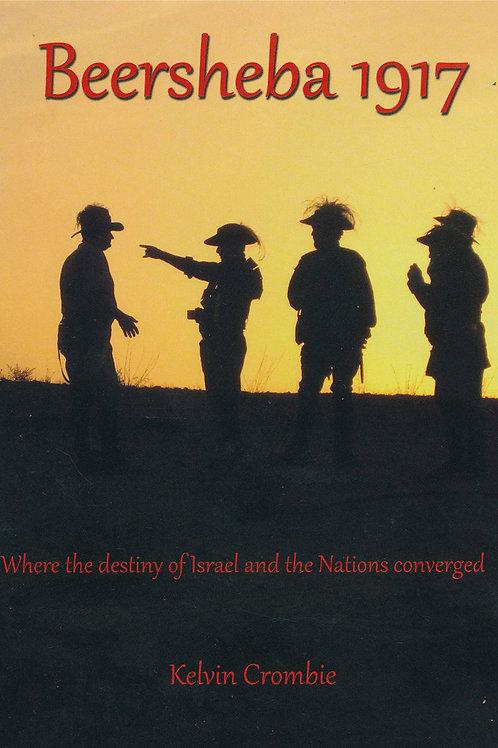 Beersheba 1917 - DVD