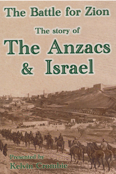 The Battle for Zion - DVD