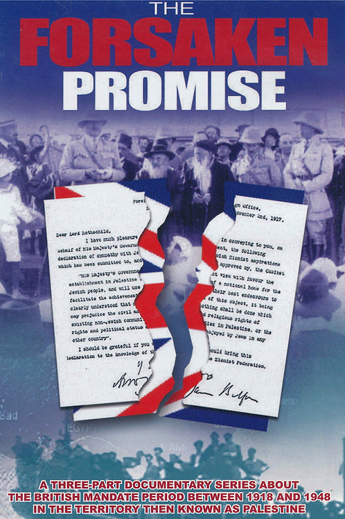 The Forsaken Promise: DVD